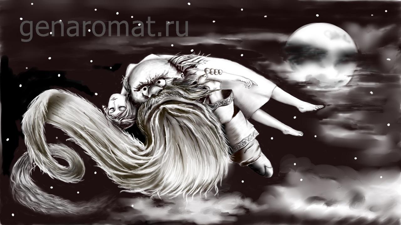 Рисунок Черномора