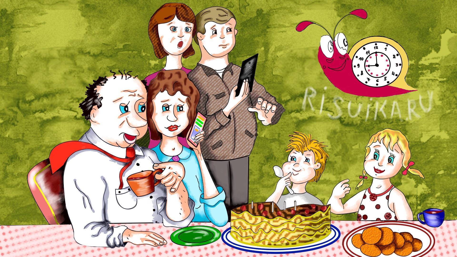 Как нарисовать родителей