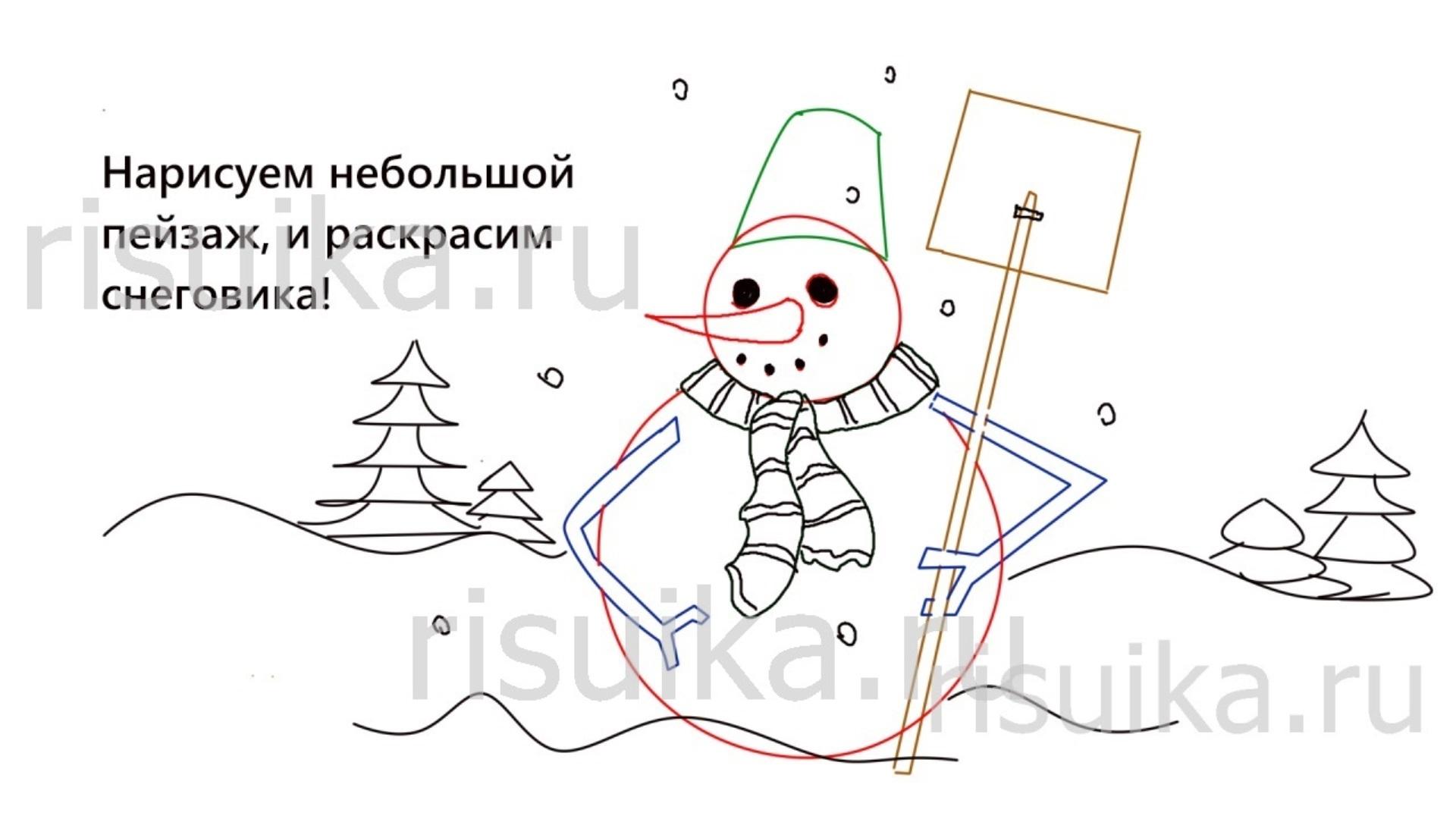 Как нарисовать снеговика