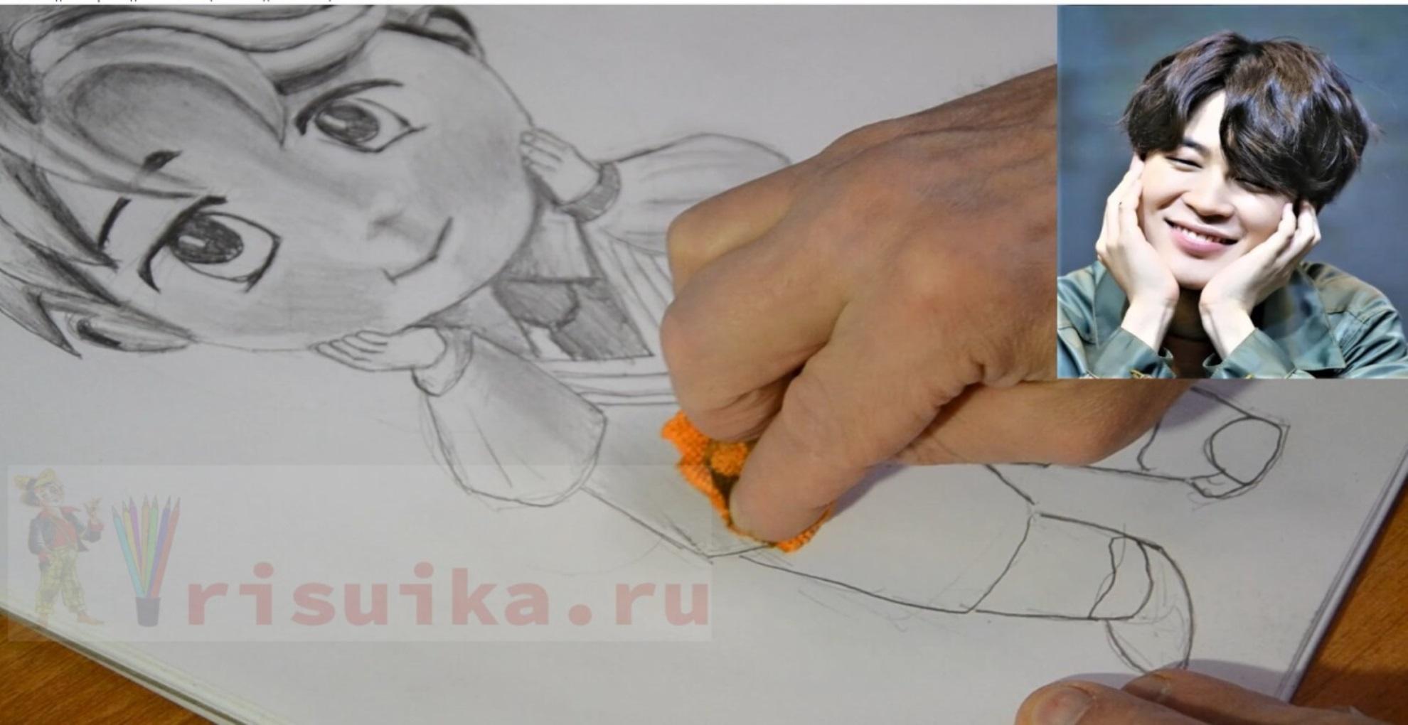 Рисуем Чимина