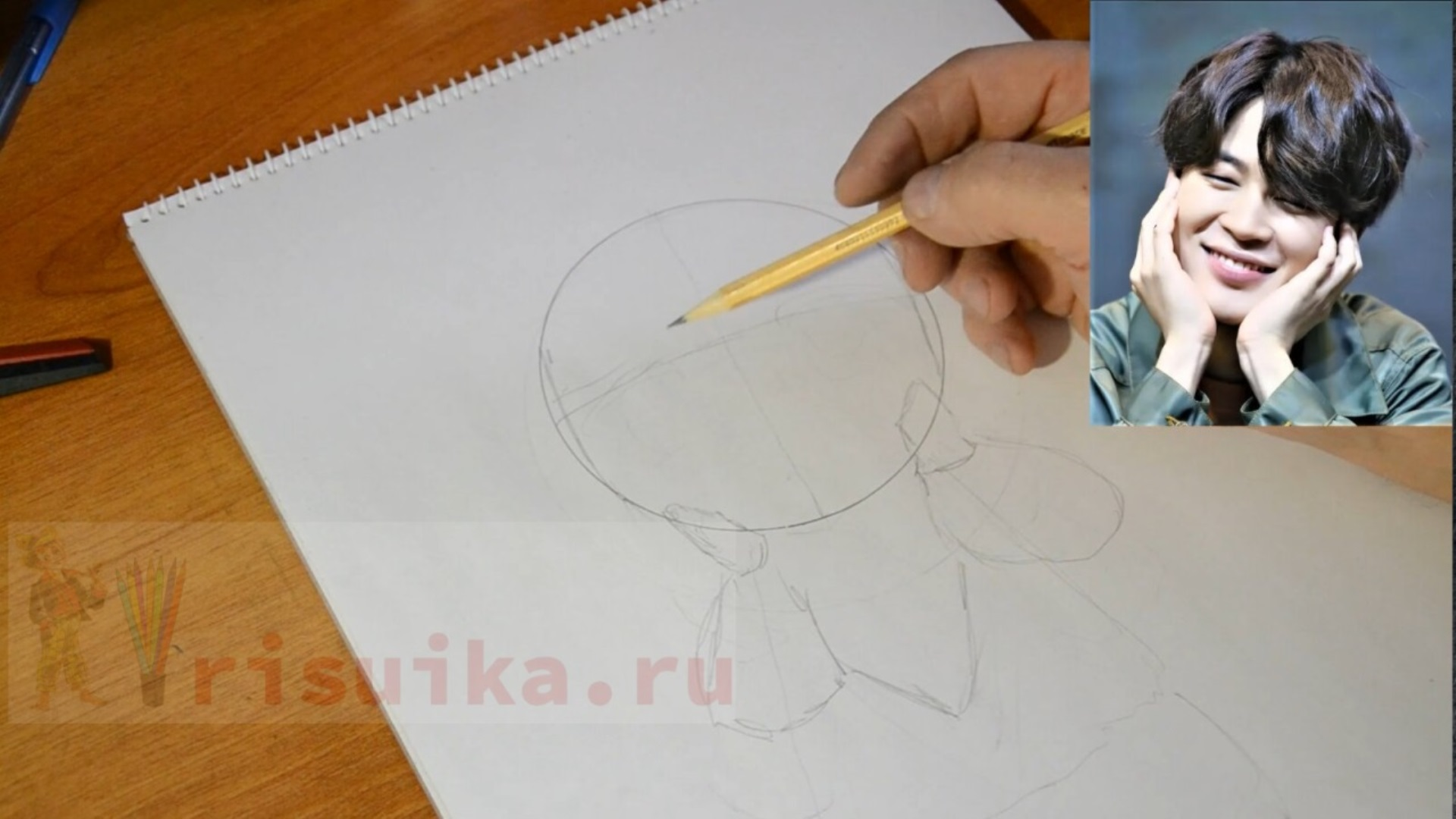 Как нарисовать Чимина